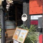 祇園祭の後祭り期間、こいやまCafeの特別営業冷た~いドリンクをどうぞ!